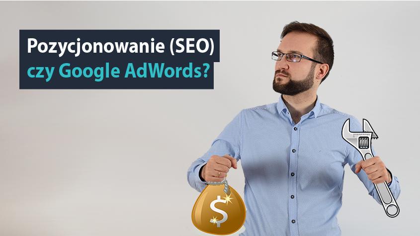 MrOptim #10 Pozycjonowanie SEO czy Google AdWords cover 845-476